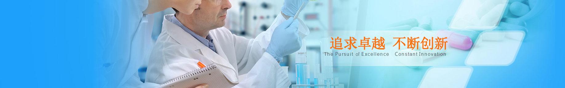 复合氨基酸粉厂家